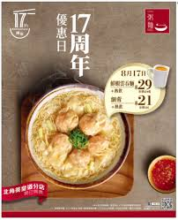 posters cuisine pin by charleston on hk ads food posters ads