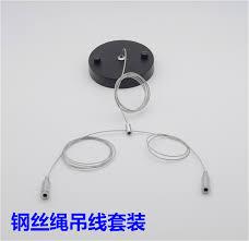 Chandelier Ceiling Canopy Aliexpress Com Buy Steel Wire For Chandelier Ceiling Fan