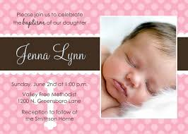 Invitation Card Maker Free Baptism Invitation Christening Invitation Card Maker Superb