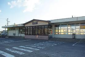 Kisakata Station