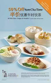 ik cuisine promotion 43 best silk road cuisine images on