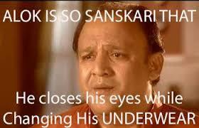 Alok Nath Memes - alok nath meme images facebook comment images facebook comment images