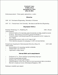 should i include references on my resume the best resume