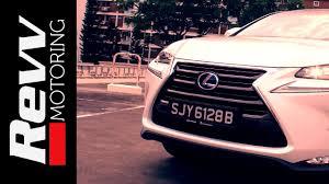 lexus nx singapore review the lexus nx300h part 2 revv motoring season 3 episode 6 youtube