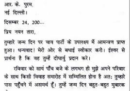birthday invitation card in hindi marriage quotes for invitation