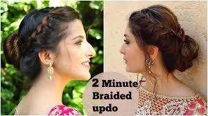 2 minute easy braided bun hairstyle for diwali kareena kapoor