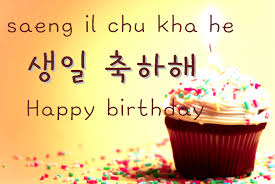 korean birthday happy birthday learn common korean phrases korean phrases