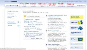banco postaonline 便民系列第二季之 邮电局 居留问题 意大利你问我答 华人街网