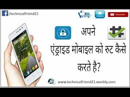 how to root my android phone how to root my android phone kingoroot app