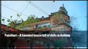 6 most haunted places in kolkata youtube