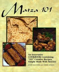 kosher cookbook cookbooks list the best selling kosher cookbooks