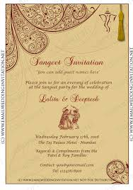 indian wedding cards online single page indian wedding e card template 17 henna patterns