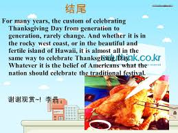 感恩节 thanksgiving day 感恩节的由来 origin of thanksgiving day
