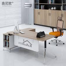 Modern Desk Organizers China Modern Desk Organizers China Modern Desk Organizers
