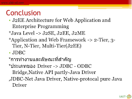 j2ee architecture for web application u0026 enterprise programming