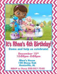 doc mcstuffins personalized invitations printable digital file