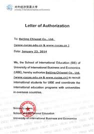 Authorization Letter Representative Sample Best Agent Service For Study In China Study In China Cucas