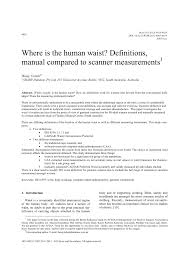 where is the human waist definitions manual compared to scanner