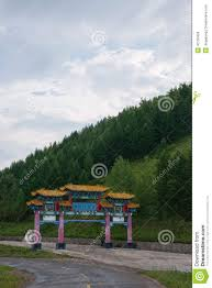 tai hing lam district root river city mangui arch scenic town of