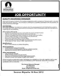 Production Job Description For Resume by Quality Control Job Description Unforgettable Journeymen Masons