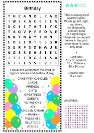 birthday zigzag word search puzzle free printable puzzle games