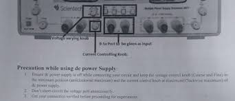 power supply why is the current control knob in dc voltage