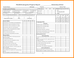elementary progress report template 9 school daily progress report template computer invoice