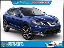 nissan juke 2017 red new 2017 nissan qashqai sv fwd for sale in red deer scott
