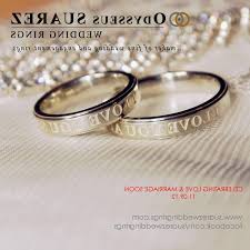 suarez wedding rings prices 2017 russian suarez wedding rings picture 2017 get married