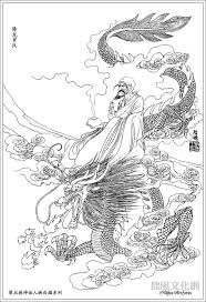 842 best oriental images on pinterest chinese mythology chinese