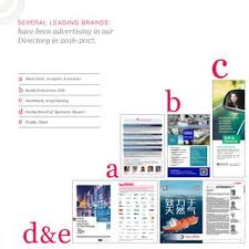 china cci chine media kit 2017 by chamber of commerce and industry in china
