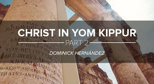 yom kippur at home articles home