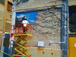 wall mural jpg tags art