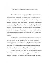 samples of scholarship essays for college 500 word essay sample template 500 word essay sample template example of word essay help scholarship essays help write example of 500 word essay