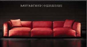 High End Leather Sofa Manufacturers Menoir Leather Sofa Leather Modern Style Sofa Source Products