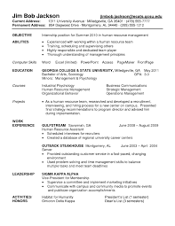 Sap Hana Resume Extraordinary Hr Intern Resume 3 Human Resources Intern Resume