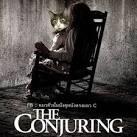 Review The Conjuring คนเรียกผี นานๆจะเจอหนังผีฝรั่งที่ทำให้กรี๊ด ...