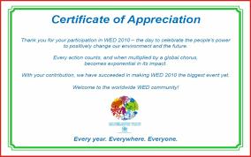 employee appreciation certificate template free microsoft word