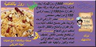 cuisine tunisienne par nabila cuisine tunisienne 28 36 pearltrees