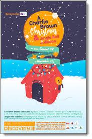 brown christmas poster a brown christmas jingle bell jukebox raleigh theatre
