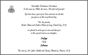 Wedding Quotes For Invitation Cards Muslim Wedding Invitation Card Format In English Yaseen For