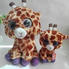 safari giraffe 2pcs 25cm 10