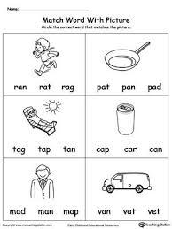 2492 best to print images on pinterest short vowels