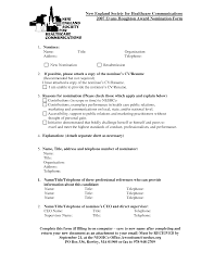 Sample Email Resume Cover Letter Sample Email Cover Letter With Resume Attached For Freshers