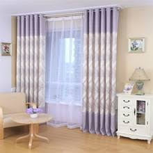 Luxury Linen Curtains Compare Prices On Linen Direct Curtains Online Shopping Buy Low