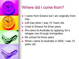 experience by maryam marqos where did i come from i came