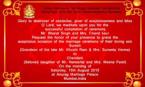 hindu invitation hindu wedding invitation cards apk free social app for