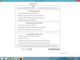 simple stock control 1 0 latest full version download