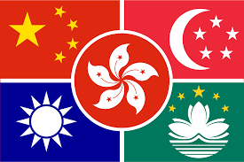 Image Chinese Flag File Flag Of Chinese Speaking Countries And Territories Svg