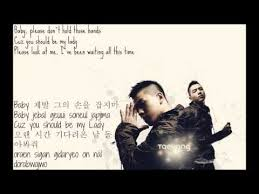 taeyang wedding dress lyrics korean romanizations